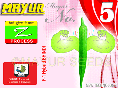 Mayur No. 5 Bhindi Seeds