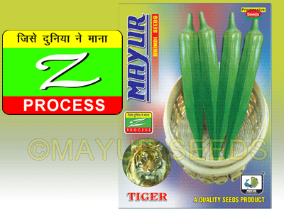 Mayur Tiger Bhindi Seeds